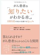 book_qa.png