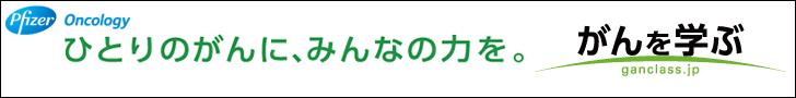 pfizer_sub01.jpg