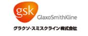 glaxosmithkline_main_logo.jpg